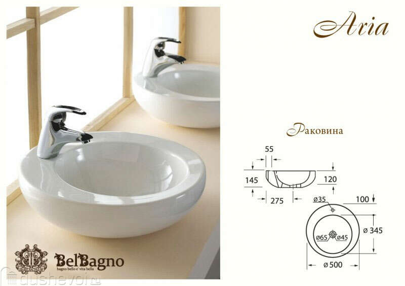 �������� BelBagno Aria BB1053LW