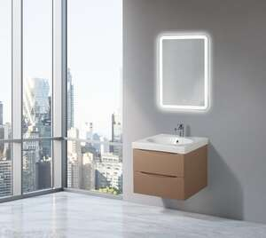 BelBagno Fly 60 Cappuccino Lucido